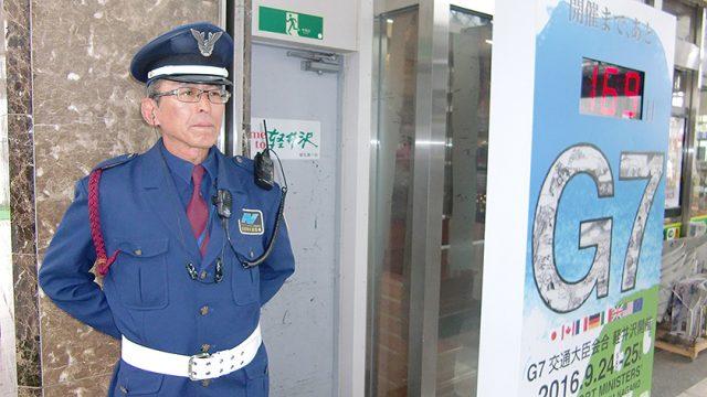 施設常駐警備員を募集します - 求人に関する情報